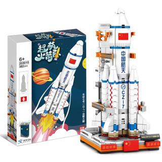 SEMBO BLOCK 森宝积木 203015 长征七号运载火箭