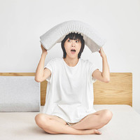 MIJIA 米家 天然乳胶护颈枕 40*20cm