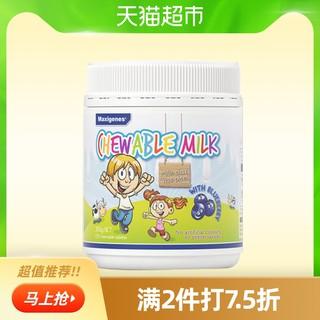 美可卓澳大利亚牛奶片儿童成人蓝莓咀嚼片300g奶粉 *2件