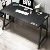 京东PLUS会员:家乐铭品 CX133 电脑桌书桌 曜石黑 1.2m