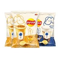 乐事 冬季限定薯片125g*3包 (烤布蕾奶茶+咖啡冻乌龙奶茶口味)