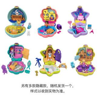 POLLY POCKET迷你波莉之小小世界宝盒 女孩玩具 过家家玩具  FRY29(混装版,单个随机发货,拆开不退换) *8件