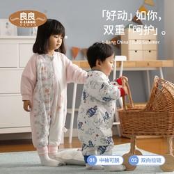 良良婴儿睡袋纯棉春秋冬季薄加厚款分腿宝宝儿童防踢被四季通用款 *2件