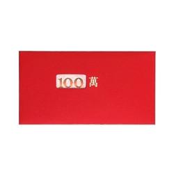 菲寻 新年创意红包镂空款 10个