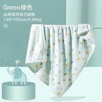 gb 好孩子 婴儿毛毯 140x100