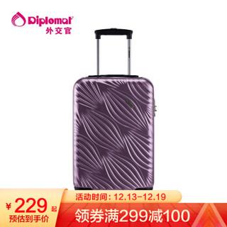 外交官Diplomat行李箱拉杆箱登机箱万向轮男女旅行箱密码箱TC-623系列 镜面紫色 24英寸 / 托运箱 / 有侧边手提&脚垫