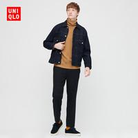 UNIQLO 优衣库 419499 男装柔软两翻领T恤