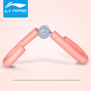 李宁(LI-NING)腿部训练器 健身神器美腿夹盆底肌训练多功能家用运动塑形瑜伽器材 LJSP468橘色 *7件