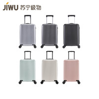 JIWU 苏宁极物 超轻旅行拉杆箱 20寸