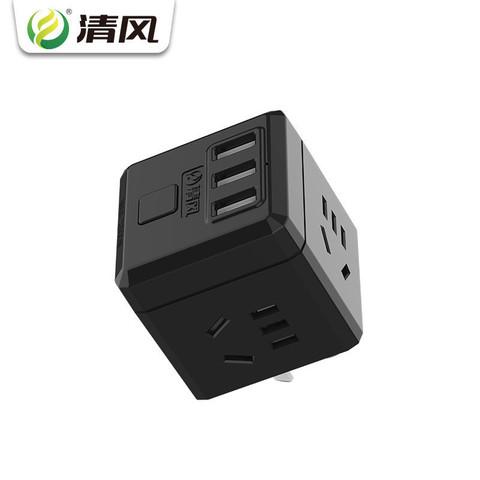 清风USB插座无线一转多插头转换器充电快充魔方家用插排转换头