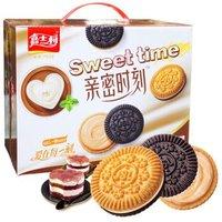 京东PLUS会员:嘉士利 饼干蛋糕 提拉米苏味 600g/盒 *4件