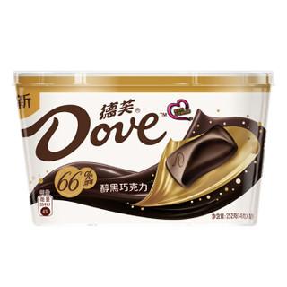 Dove 德芙 醇黑巧克力 252g *3件
