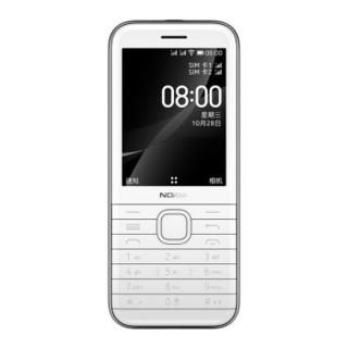 诺基亚 (Nokia) 8000 4G移动联通电信 白色 双卡双待 直板按键手机 wifi热点备用手机 老人老年手机 学生手机