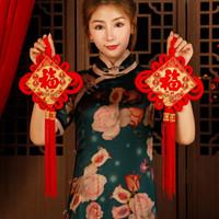 多美忆 中国结新年装饰 12号2个装吊苏