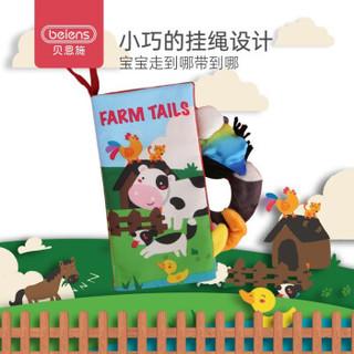 贝恩施婴儿布书可啃咬撕不烂早教书宝宝立体尾巴布书玩具0-1岁 农场动物