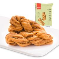 限首次购买:liangpinpuzi 良品铺子 香酥大麻花 芝麻甜味 160g
