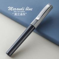 Jinhao 金豪 166 24孔镂空系列 莫兰迪色系钢笔 EF尖 送10支墨囊 *4件