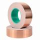 奔亿达 双导电铜箔胶带 50*0.065mm 1米 2.2元包邮(需用券)