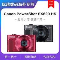 Canon/佳能PowerShot SX620 HS高清长焦数码相机便携式家用照相机