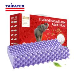 TAIPATEX 负离子泰国天然乳胶枕 60*34*11/13cm