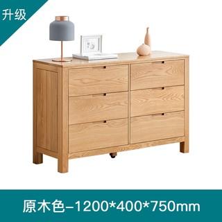 原始原素全实木五斗七斗柜北欧现代简约卧室家具橡木储物柜A3032