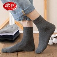 纯棉:Langsha 浪莎 男士纯棉短袜 5双