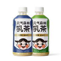 Genki Forest 元气森林 无蔗糖低脂低卡网红乳茶 450ml*6瓶