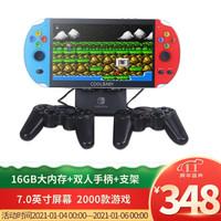 酷孩psp游戏机7英寸大屏街机GBA掌机游戏机怀旧老式掌上游戏