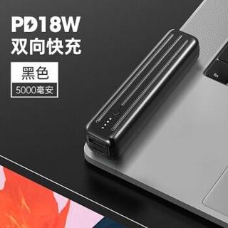 Zendure征拓迷你口红充电宝18w便携PD快充多口移动电源5000毫安SuperMini 5K 18WPD 双向快充