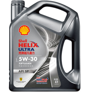 Shell 壳牌 超凡喜力系列 都市光影版 车用润滑油