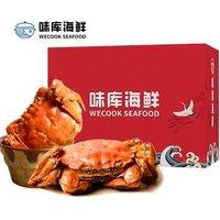京东PLUS会员:wecook 味库海鲜  现货大闸蟹 公3.0两 母2.0两 4对8只