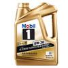 Mobil 美孚 1号旗舰系列 金美孚 车用润滑油