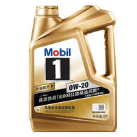 Mobil 美孚 1號旗艦系列 金美孚 車用潤滑油