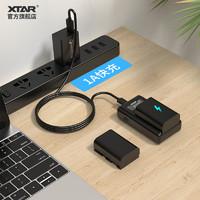 XTAR VN2佳能LP-E8 LP-E6N LP-E17索尼NP-FW50數碼單反相機充電器