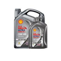 Shell 殼牌 超凡喜力系列 都市光影版 車用潤滑油組合裝 5W-40 SP 4L+1L*2