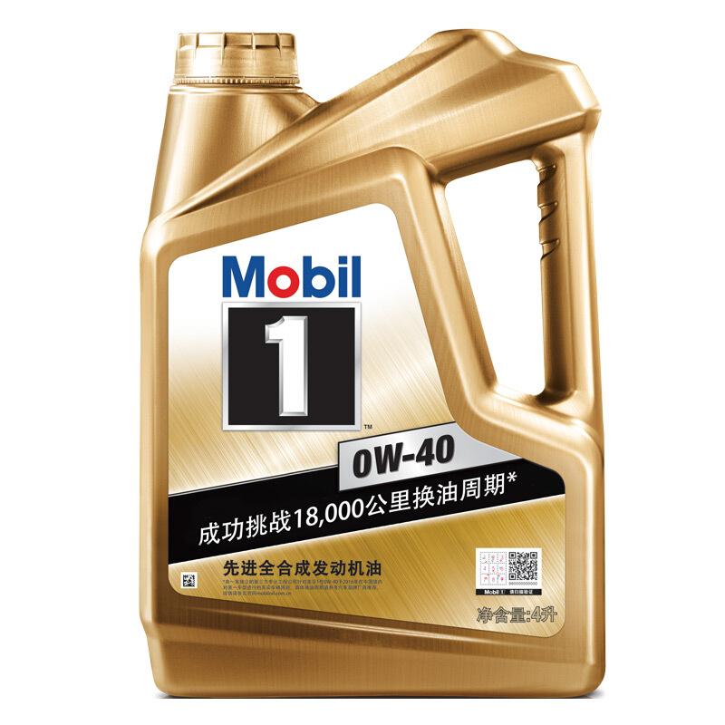 Mobil 美孚 1号旗舰系列 金美孚 车用润滑油 0W-40 SN 4L