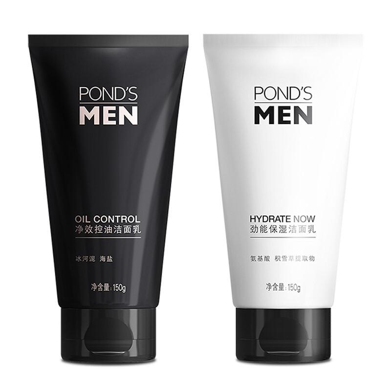 POND'S 旁氏 男士洁面系列洁面乳套装