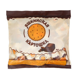 KDV 紫皮糖果巧克力 500g*2袋 *2件