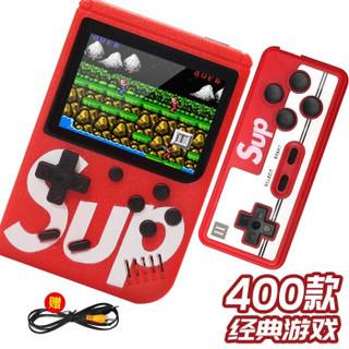 LIVING STONES 活石 掌上游戏机掌机PSP街机电视怀旧儿童玩具超级玛丽
