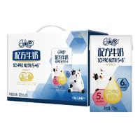 伊利 QQ星儿童配方牛奶接力奶粉 125ml*16盒/整 *3件