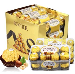 FERRERO ROCHER 费列罗 巧克力T3