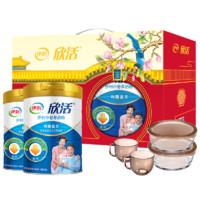 yili 伊利 欣活 中老年高钙奶粉 900g*2罐 礼盒装