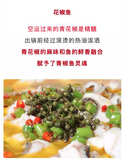 杭州 [百岁我家·酸菜鱼专门店]高银街店 3-4人套餐