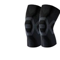 芬迪 ydhx1113 中性运动护膝 2只装