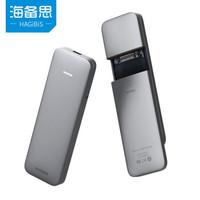 海備思 M.2 NVMe移動硬盤盒筆記本固態SSD硬盤讀取器外置SATA硬盤殼外接硬盤盒子 深空灰