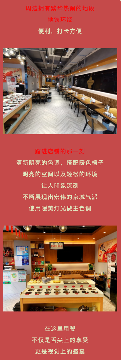 冬天火锅吃起来!嗨虾 上海2店通兑券(2~3人套餐)