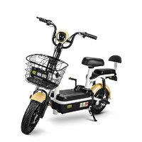 赛鸽 TDT997Z 高续航电动自行车