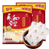YON HO 永和豆漿 豆漿粉 甜味 1.2kg