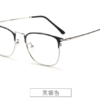 CHASM 近视全框眼镜框+配1.60非球面镜片