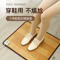 暖脚宝暖脚神器加热暖脚垫桌下取暖器办公室冬天暖足电热脚垫取暖